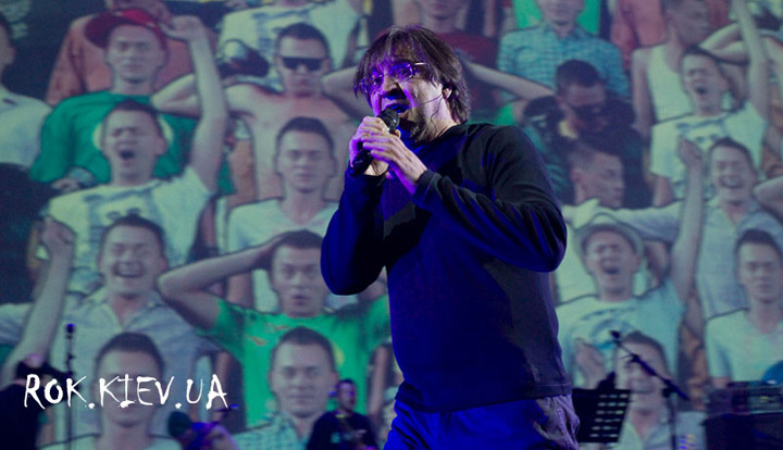 концерт ДДТ в Харькове программа Иначе