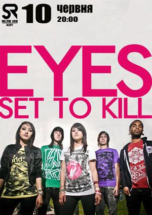 Концерт Eyes Set To Kill в Киеве