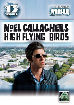 Концерт Noel Gallagher Ноел Галлахер в Киеве