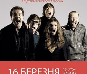 Концерт Animal ДжаZ в Харькове