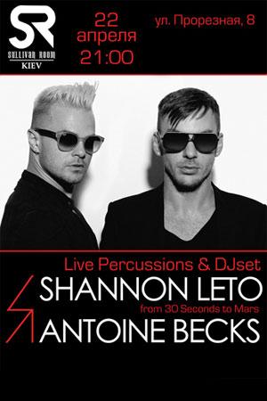 шоу Shannon Leto и Antoine Becks в Киеве