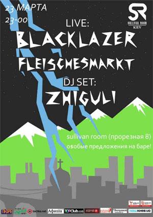 Концерт FLEISCHESMARKT и BLACKLAZER