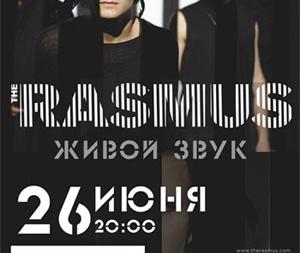 Концерт The Rasmus в Киеве