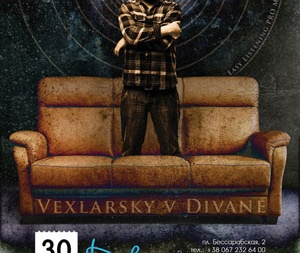 концерт Vexlarsky Orchestra в Диване