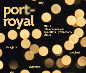 концерт port-royal Київ