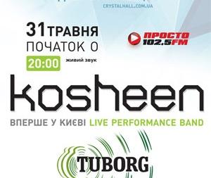 концерт Kosheen в Киеве