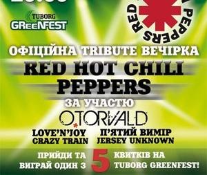 Tribute вечеринку Red Hot Chili Peppers в Киеве