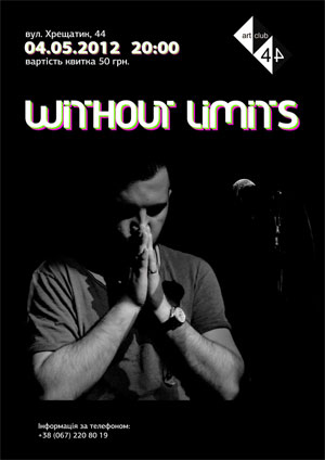 концерт Without Limits в клубе 44