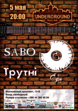 Концерт SABO и Трутнi в клубе Underground MusicHall