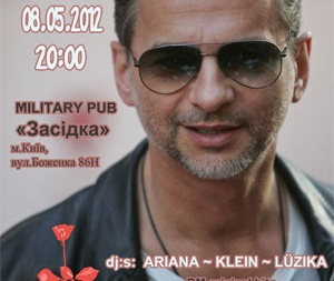 Dave Gahan Little 50 Party в Киеве