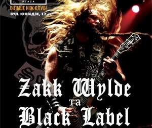 Концерт Zakk Wylde Black Label Society в Киеве