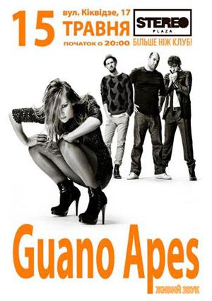 Концерт Guano Apes в Киеве