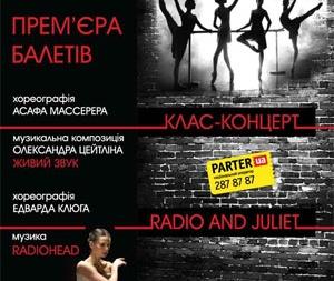 Класс-концерт Radio и Juliet в Киеве