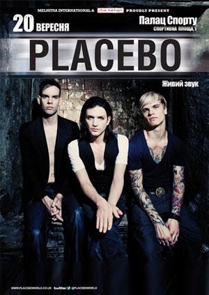 концерт Placebo в Киеве 2012