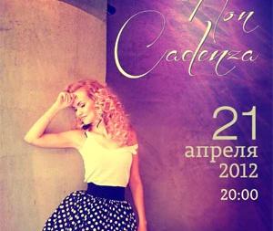 Концерт Non Cadenza снова в Киеве