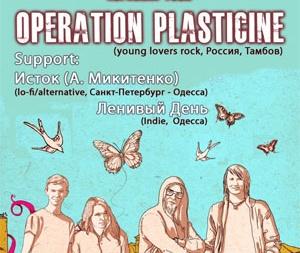 Концерт Операция Пластилин в клубе Хлеб