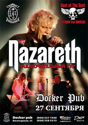 Концерт Nazareth в Киеве