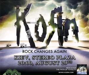 концерт KORN в Киеве 2012
