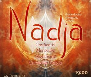 Концерт NADJA в Киеве