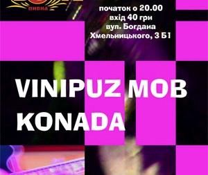 Концерт KONADA и Vinipuz Mob