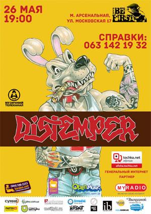 концерт Distemper в Киеве