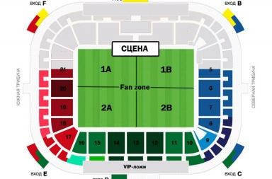 Билеты на Просто Рок 2012