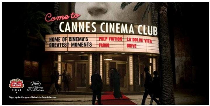 Вечеринка «Каннского киноклуба»