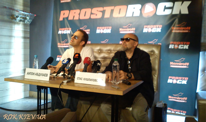 фестиваль ПростоРок пресс-конференция
