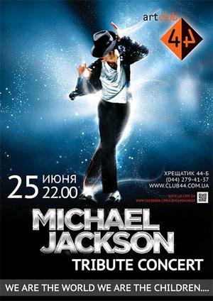 Концерт-трибьют Майкла Джексона в клубе 44
