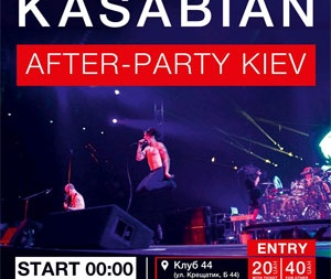 RHCP и KASABIAN After Party в Киеве
