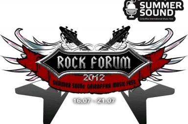 Рок-форум Summer Sound 2012 Грибофка
