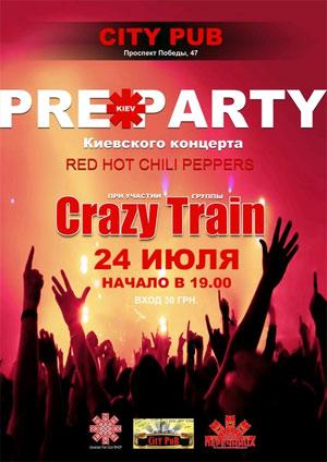 RHCP pre-party в Киеве