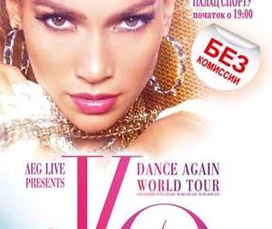Концерт Jennifer Lopez в Киеве 13 ноября 2012