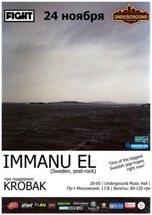 Концерт Immanu El Швеция в Киеве
