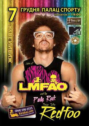 Концерт LMFAO в Киеве 7 декабря 2012
