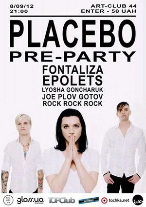 Placebo pre-party в Киеве 2012