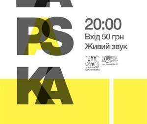 Концерт ZAPASKA в пабі БОЧКА