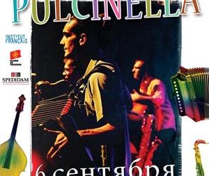 концерт PULCINELLA в клубе 44