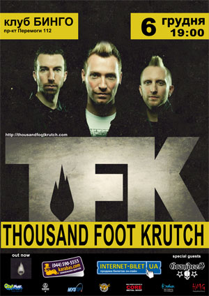 концерт Thousand Foot Krutch в Киеве