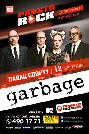 Концерт GARBAGE в Киеве 2012