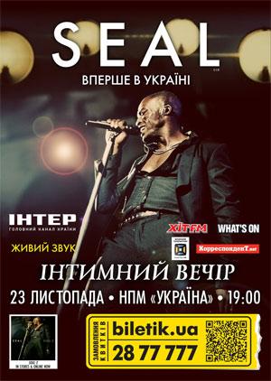 Впервые британский певец SEAL в Киеве