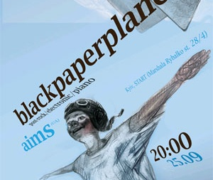Концерт blackpaperplanes в Києві 2012