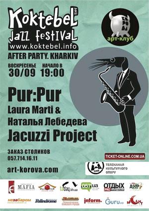концерт афте пати Jazz Koktebel в Харькове