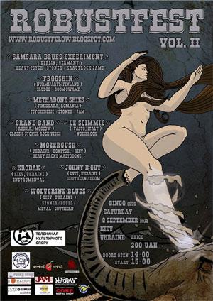 Фестиваль Robustfest II в клубе Бинго