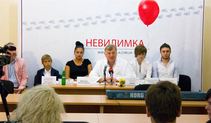прес-конференція АнтитілА