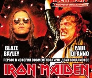 Концерт вокалистов Iron Maden в Киеве