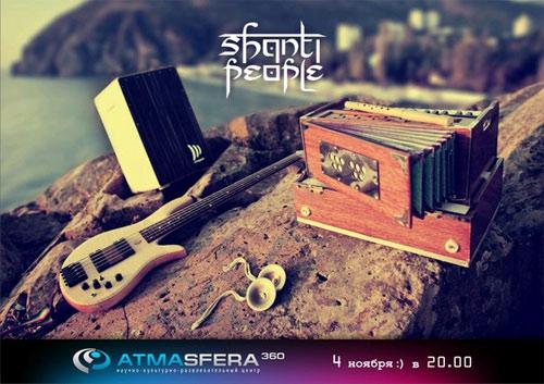 Shanti People в ATMASFERA 360