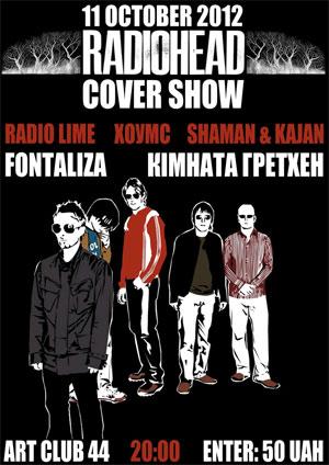 Radiohead Cover Show в клубе 44