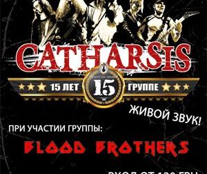 Концерт CATHARSIS в Киеве