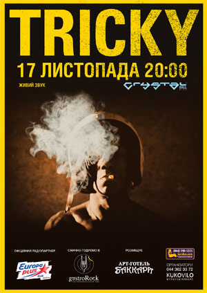 концерт Трики в Киеве 2012